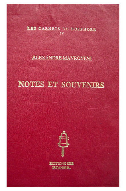 NOTES ET SOUVENIRS (1907-1922)
